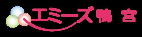 ≪サン・ライフグループが運営する複合型施設のショートステイサービス≫